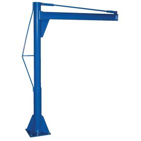 Floor Mounted Jib Crane - BJIB-P series